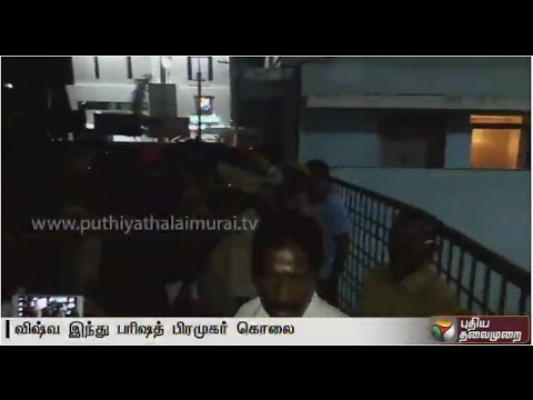 VHP's district secretary hacked to death by unidentified persons at Hosur, Krishnagiri district