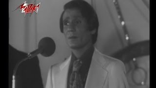 Qareat Al Fengan - Abd El Halim Hafez قارئة الفنجان - عبد الحليم حافظ