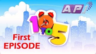 New Tv Serial - 10 to 5, April 3 2017, Full Episode 1