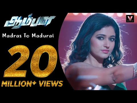 Xxx Mp4 Madras To Madurai Official Video Song Aambala Vishal Sundar C Hip Hop Tamizha 3gp Sex