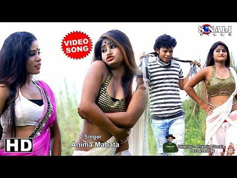 Xxx Mp4 Aar Nayane Muchki Hansi দিদী তোর ছোটো দেওরা Anima Mahata New Purulia Bangla Video 2018 3gp Sex
