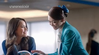 Collect Your Magic Moments with Bangkok Airways - 90 Sec TH
