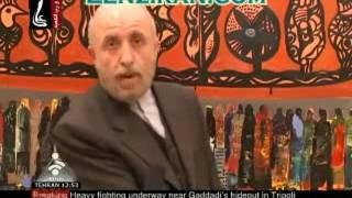"""""""Dog Carers"""" In Islamic Republic"""