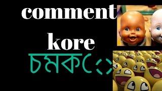 Facebook tricks Funny comment and stutas on facebook  facebook Bangla tutoria 2017
