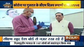 IndiaTV से खास बातचीत में बोले CM Vijay Rupani- Gujarat में कोरोना की 24 घंटे Monitoring की जा रही