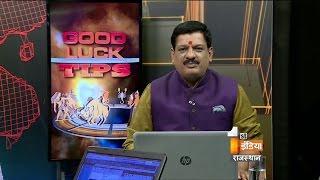 जाने वैशाख अमावस्या व्रत के महत्व | वैशाख अमावस्या व्रत कथा | Vaishakh Amavasya | Part - 2
