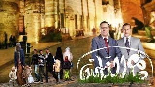 الماركسية مع أ. ممدوح الشيخ (حلقة كاملة) | مع الناس