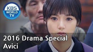 Avici | 아비 (Drama Special / 2016.01.01)