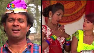 जीजा होली में फार दिया चड्डी   | Gacha Gach Holi | Sanjay Lal Yadav  | New Holi 2016 HD