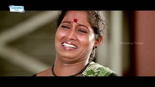 Railway Station Telugu Full Movie HD   Shiva   Sandeep   Sandhya   Part 1   Shemaroo Telugu