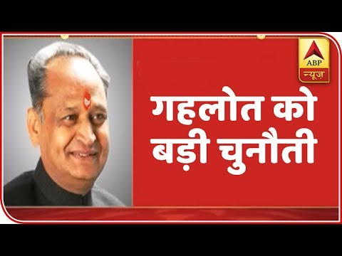 Xxx Mp4 BJP Promises To Defeat Ashok Gehlot In Rajasthan ABP News 3gp Sex