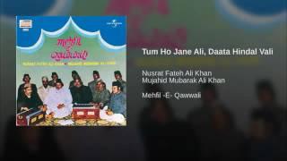 Tum Ho Jane Ali, Daata Hindal Vali   Ustad Nusrat Fateh Ali Khan1