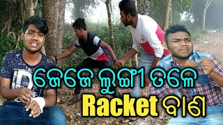 Diwali special comedy | odia comedy videos| 2018 | funny video| best || odisha Toka ||
