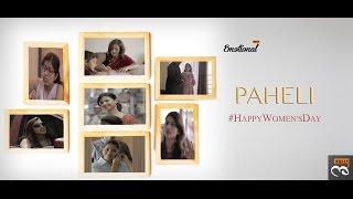 Paheli - Women
