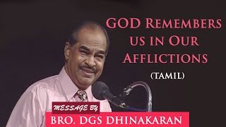 God remembers us in our Afflictions (Tamil) - Bro. DGS Dhinakaran