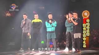 OneTV第一娛樂 古惑仔開秀 黎姿驚喜捧場