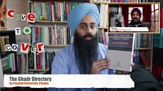 'The Ghadr Directory' - Punjabi University, Patiala [Cover to Cover]