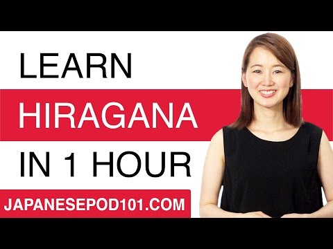 Xxx Mp4 Learn ALL Hiragana In 1 Hour How To Write And Read Japanese 3gp Sex