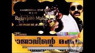 Rajavinte makan 2 malayalam movie official trailer