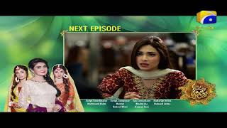 Hina Ki Khushboo Episode 29 Teaser Promo | Har Pal Geo