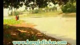 Ore Nil Doriya bangla song