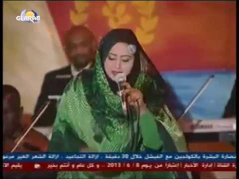 Xxx Mp4 فهيمه عبد الله في اريتريا 3gp Sex