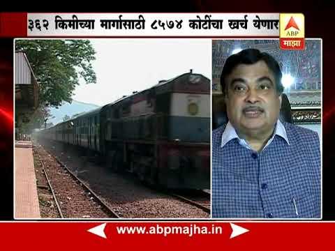 Xxx Mp4 Delhi 8574 Crores For Manmad Indore Railway Line 3gp Sex