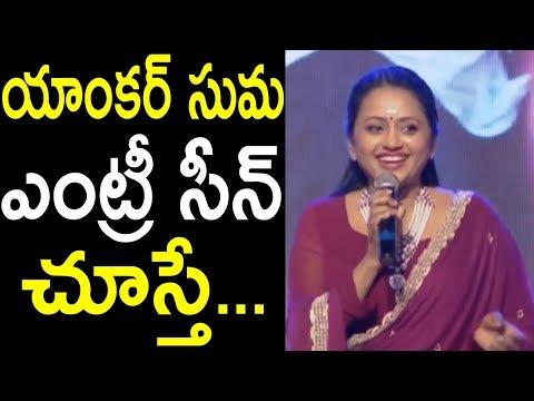 Xxx Mp4 సుమ ఎంట్రీ సీన్ Anchor Suma Entry Scene Funny Speech Manjusha Comedy Naga Sourya Cinema Politics 3gp Sex