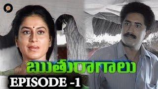 Ruthuragalu Telugu Daily Serial - Episode 1    Srikanth Entertainments