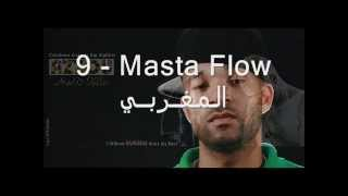 أفضل 10 مغنيين راب عربي top 10 rappeurs arabic