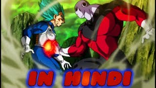 Dragon Ball Super Episdoe 122 Review in Hindi || Vegeta vs Jiren