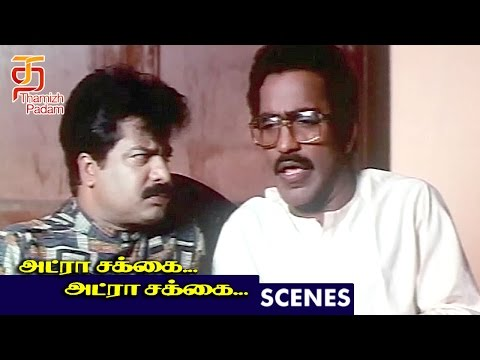Xxx Mp4 Sangeetha Fights With Pandiarajan Adra Sakka Adra Sakka Tamil Movie Scenes Pandiarajan 3gp Sex
