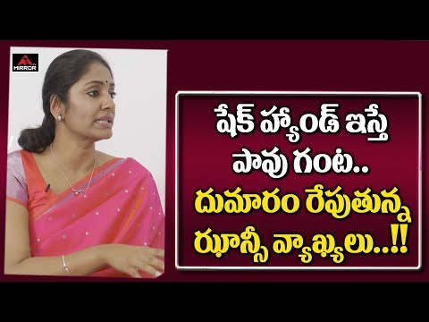Anchor Jhansi Sensational Secrets Reveals about Casting Couch in Tollywood Mirror TV Channel
