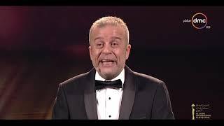 مهرجان القاهرة السينمائي - شريف منير يقلد ماجد الكدواني بطريقة كوميدية جدًا فى مسرحية باللو 😂😂
