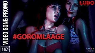 Gorom Laage | Video song Promo | Ludo Bangla Movie | Feryna | Suyasha | Q | Bangla Item Song