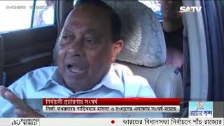 মির্জা ফখরুল ইসলাম আলমগীরের গাড়িবহরে হামলার অভিযোগ পাওয়া গেছে | SATV News