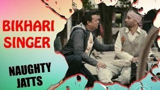 Best Punjabi Comedy Scene from Naughty Jatts | Latest Punjabi Comedy Movies
