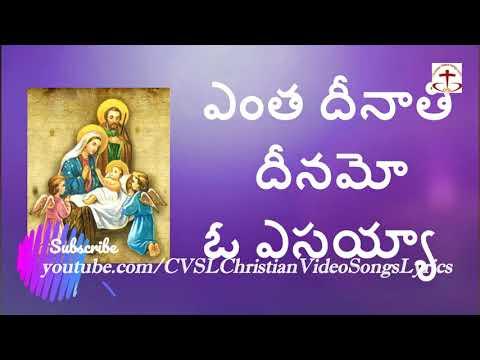 Xxx Mp4 Entha Deenathi Deenamo O Yesayya Telugu Christian Song With Lyrics 3gp Sex