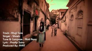 New bangla song..khuji tore kase dure..