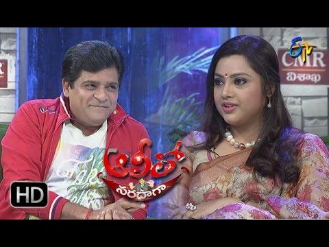 Xxx Mp4 Alitho Saradaga 3rd April 2017 Full Episode Meena ETV Telugu 3gp Sex