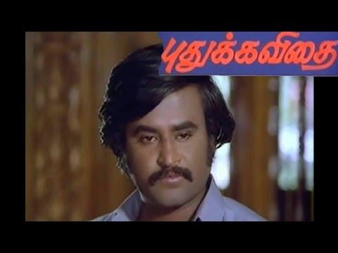 Puthukavithai Tamil Full Movie | Rajinikanth | Jyothi | S.P.Muthuraman | Star Movies