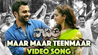 Maar Maar Teenmaar Full Video Song | Savitri Movie | Nara Rohit, Nanditha | Pavan Sadineni | Shravan