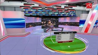 #اللعيب  ترتيب مباريات نادي الزمالك في الدوري المصري القادم