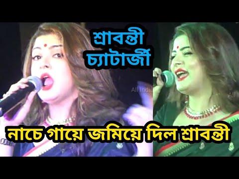 Xxx Mp4 শ্রাবন্তী চ্যাটার্জী ভরতপুর মূর্শিদাবাদ Srabanti Chatterjee 3gp Sex