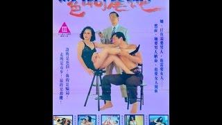 HongKong cat3 movies - Hot Girl revenge  ,  桃色響尾蛇 , 2