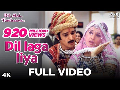 Xxx Mp4 Dil Laga Liya Full Video Dil Hai Tumhaara Preity Amp Arjun Rampal Alka Yagnik Amp Udit Narayan 3gp Sex