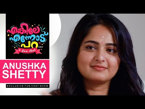 Xxx Mp4 Enkile Ennodu Para Anushka Shetty Exclusive Fun Chat Show Bhaagamathie Special Cinema Daddy 3gp Sex