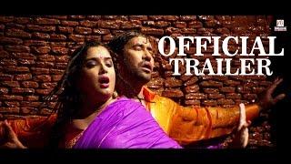 BETA | Official Trailer | Dinesh Lal Yadav