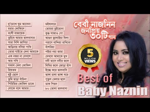 Xxx Mp4 Baby Naznin 30 Best Of Baby Naznin Full Audio Album 3gp Sex