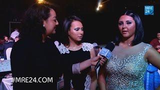 La chanteuse Bruxelloise Sael accompagner de sa manager Rachida Zaidi à la soirée La Tendance Orient